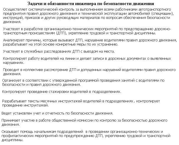 Поиск работы для беженцев из Луганска, Донецка и