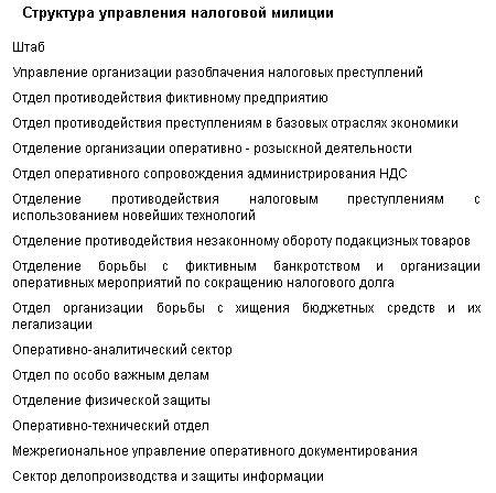 Проект портного уголовно процессуального кодекса украины