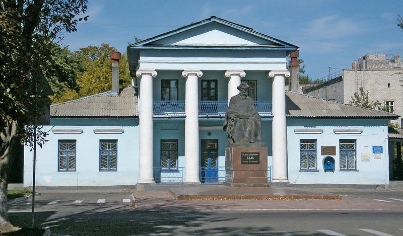 Городские клинические больницы москвы. гкб 13